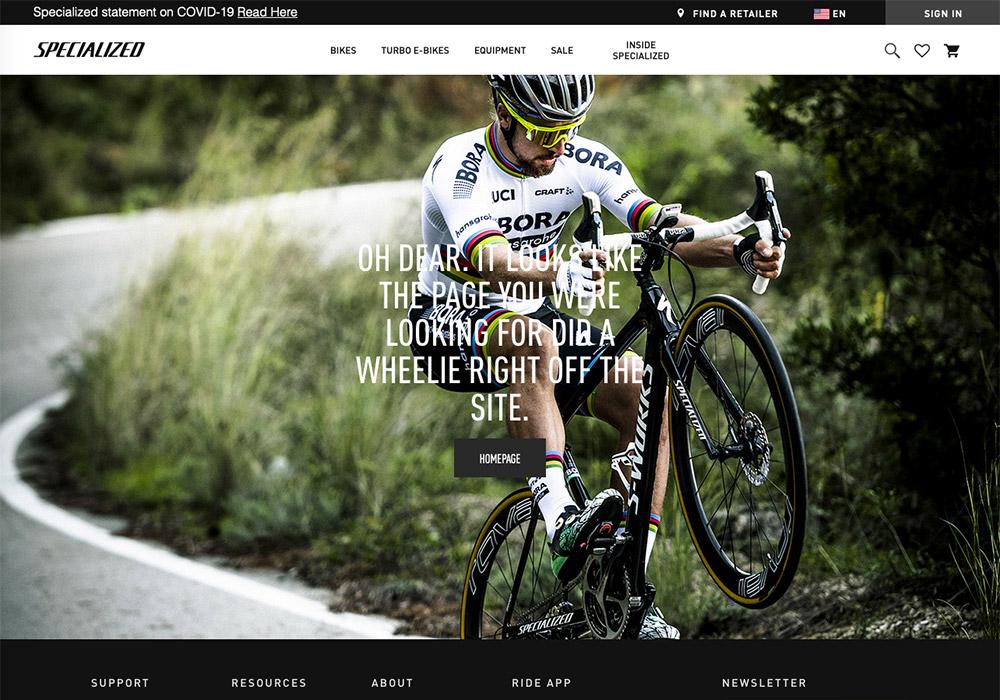10 esempi di pagina errore 404 - specialized
